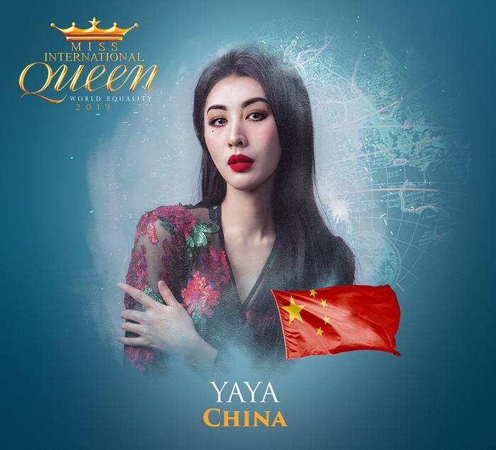 Người đẹp chuyển giới Yaya đến từ Trung Quốc, năm nay 29 tuổi, hiện là một ca sĩ chuyên nghiệp. Yaya Tin rằng sự bình đẳng của con người là rất quan trọng đối với tất cả chúng ta cho dù bạn là ai. Trở thành một người chuyển giới không dễ dàng nhưng may mắn là cô ấy có một người mẹ rất ủng hộ.