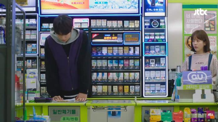 Dazzling tập 1: Han Ji Min say nắng Nam Joo Hyuk, chết cười khi Son Ho Joon bán máu để lén ăn thịt nướng ảnh 17