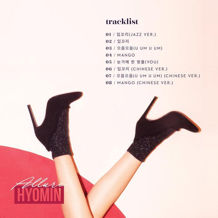 Tracklist album của Hyomin.