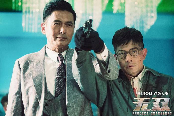 Giải Kim Tượng 2019: Phim của Châu Nhuận Phát và Quách Phú Thành dẫn đầu danh sách đề cử ảnh 2