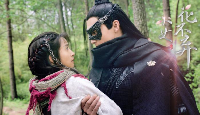 Năm phim truyền hình cổ trang Hoa ngữ đang phát sóng, tác phẩm nào đáng xem hơn cả? ảnh 3