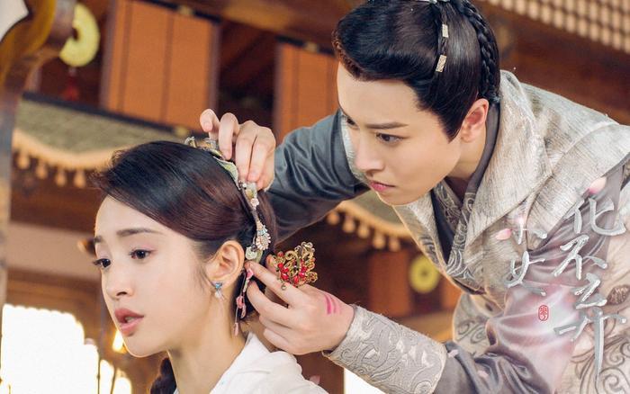 Năm phim truyền hình cổ trang Hoa ngữ đang phát sóng, tác phẩm nào đáng xem hơn cả? ảnh 5