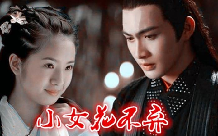 Năm phim truyền hình cổ trang Hoa ngữ đang phát sóng, tác phẩm nào đáng xem hơn cả? ảnh 4