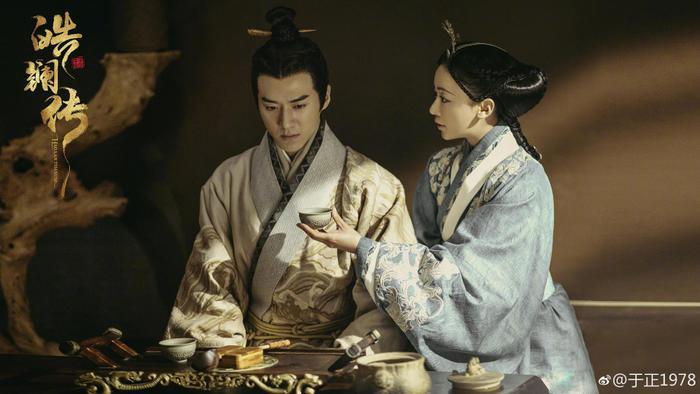 Năm phim truyền hình cổ trang Hoa ngữ đang phát sóng, tác phẩm nào đáng xem hơn cả? ảnh 15