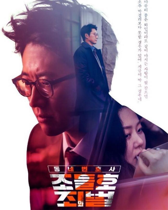 Rating 26/02: 'Dazzling' cao nhất từ khi phát sóng, 'Haechi' giảm nhẹ, 'Item' của Joo Ji Hoon vẫn thấp