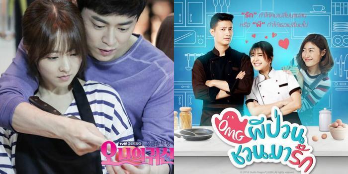 Với bản Thái ver, đảm nhận vai chính trong phim là Pae Arak, Noona Nuengthida và Gypsy Keerati.