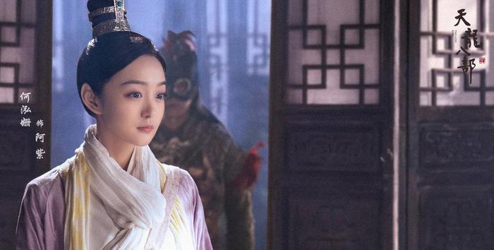 Thiên long bát bộ 2019 tung trailer đầu tiên, thế nhưng cư dân mạng lại vô cùng thất vọng ảnh 6