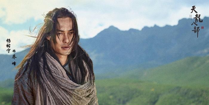 Thiên long bát bộ 2019 tung trailer đầu tiên, thế nhưng cư dân mạng lại vô cùng thất vọng ảnh 1