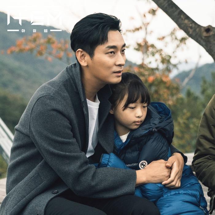 Rating 11/03: 'Dazzling' dẫn đầu, 'Haechi' theo sau, phim của Jinyong (Got7) thấp nhất tối qua