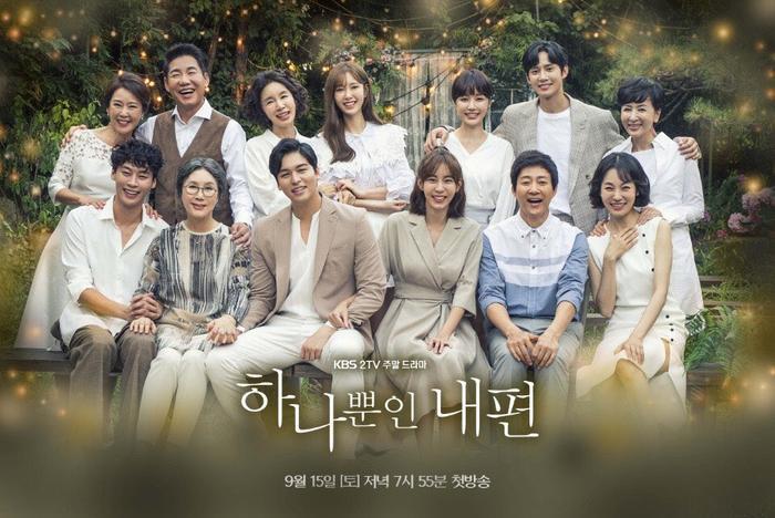 Top 10 drama được tìm kiếm nhiều nhất hiện nay tại Hàn: Phụ lục tình yêu chỉ xếp thứ 2, Chạm vào tim em xếp tận thứ 9 ảnh 1
