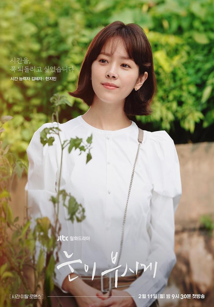 Top 10 drama được tìm kiếm nhiều nhất hiện nay tại Hàn: Phụ lục tình yêu chỉ xếp thứ 2, Chạm vào tim em xếp tận thứ 9 ảnh 4