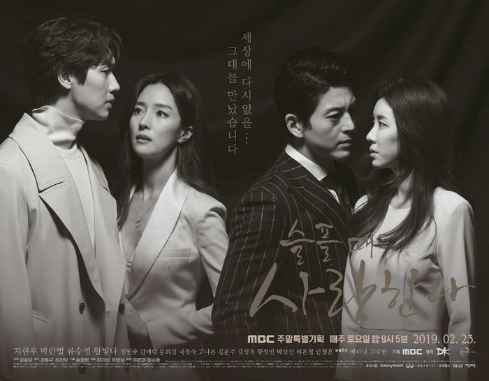 Top 10 drama được tìm kiếm nhiều nhất hiện nay tại Hàn: Phụ lục tình yêu chỉ xếp thứ 2, Chạm vào tim em xếp tận thứ 9 ảnh 7