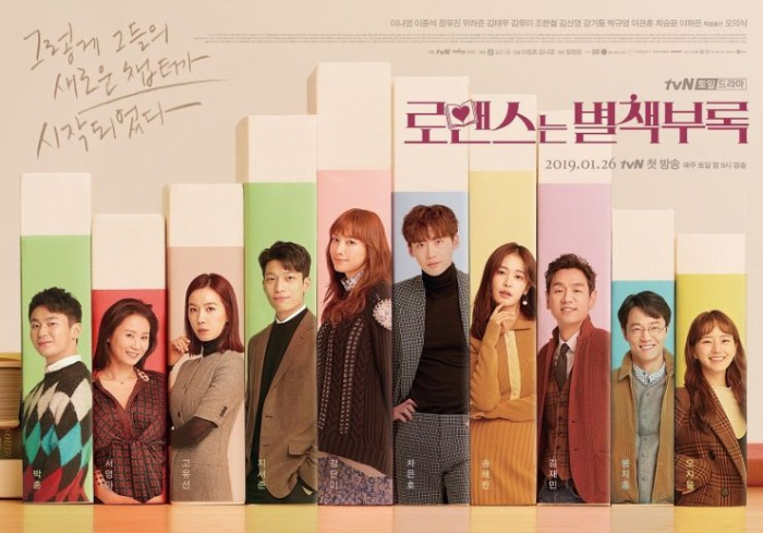Top 10 drama được tìm kiếm nhiều nhất hiện nay tại Hàn: Phụ lục tình yêu chỉ xếp thứ 2, Chạm vào tim em xếp tận thứ 9 ảnh 2