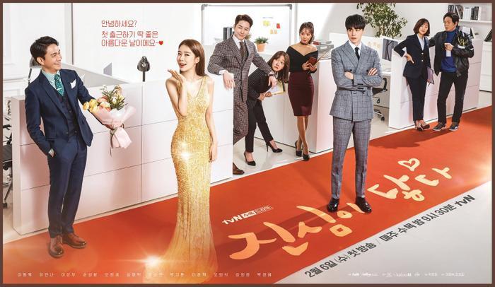 Top 10 drama được tìm kiếm nhiều nhất hiện nay tại Hàn: Phụ lục tình yêu chỉ xếp thứ 2, Chạm vào tim em xếp tận thứ 9 ảnh 9