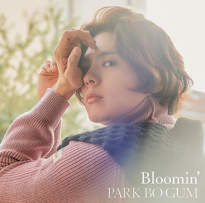 Trương Nghệ Hưng làm đại ngôn - Park Bo Gum chuẩn bị ra mắt với một vai trò mới
