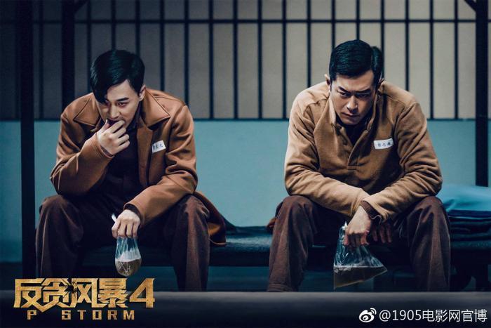 Lâm Phong: Vai diễn trong P Phong Bạo giải phóng ngọn lửa đang bùng cháy trong tôi ảnh 8