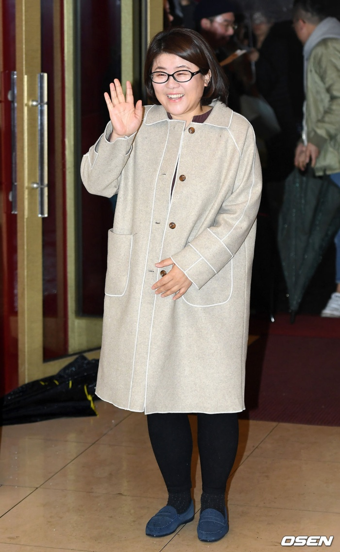 Lee Jung Eun.