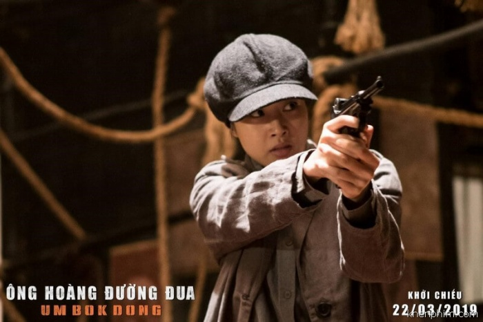 Sự mạnh mẽ của nữ cách mạng Hyung-shin đã khiến ý chí của Um Bok Dong trở nên mạnh mẽ hơn