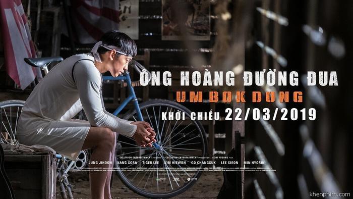 """Chất lượng của """"Ông hoàng đường đua; Um Bok Dong"""" không chỉ dừng lại ở cái tên Bi Rain."""