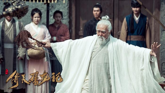 Tân Ỷ thiên đồ long ký 2019 bị chê bai, đạo diễn đau lòng thẳng thừng từ bỏ ý định remake Thần điêu đại hiệp ảnh 3