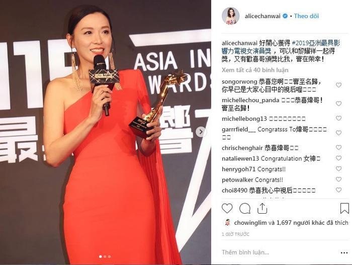 """Trần Vỹ: """"Thật vui vẻ thu hoạch được #2019 giải thưởng nữ diễn viên có sức ảnh hưởng lớn nhất châu Á, có thể cùng Lê Diệu Tường đoạt giải, lại có Hoan Hỉ ca trao giải cho mình, thực sự vinh hạnh!""""."""