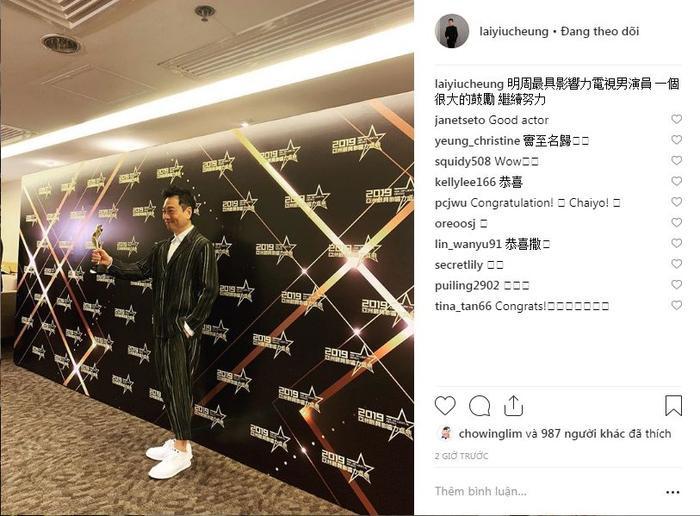 """Instagram Lê Diệu Tường cũng cập nhật: """"Nam diễn viên truyền hình có sức ảnh hưởng châu Á. Một động lực rất lớn. Tiếp tục cố gắng."""""""