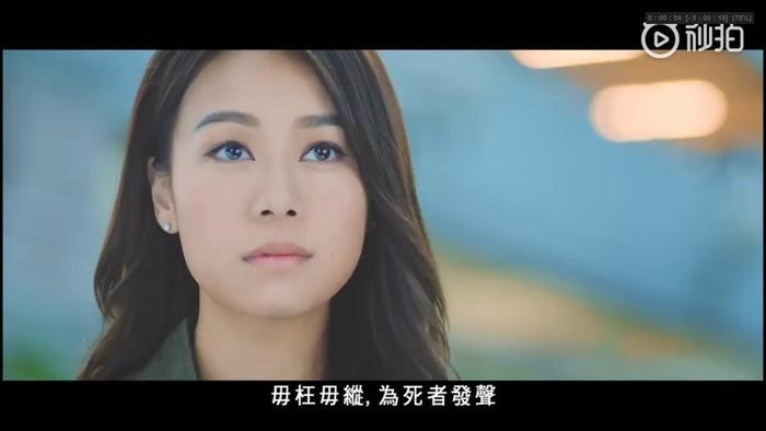Huỳnh Tâm Dĩnh trong trailer Bằng chứng thép 4.