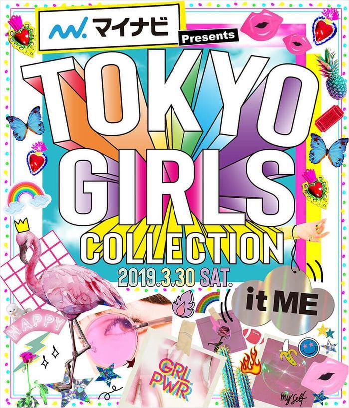Yoshizawa Ryou là khách mời đặc biệt của Tokyo Girls Collection 2019 SPRING/SUMMER