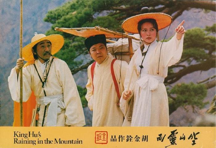 20 năm trước, thời gian hoàng kim của điện ảnh Hong Kong đã khẳng định vị trí của mình như thế nào? ảnh 8