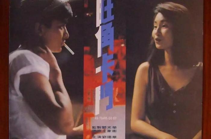 20 năm trước, thời gian hoàng kim của điện ảnh Hong Kong đã khẳng định vị trí của mình như thế nào? ảnh 2