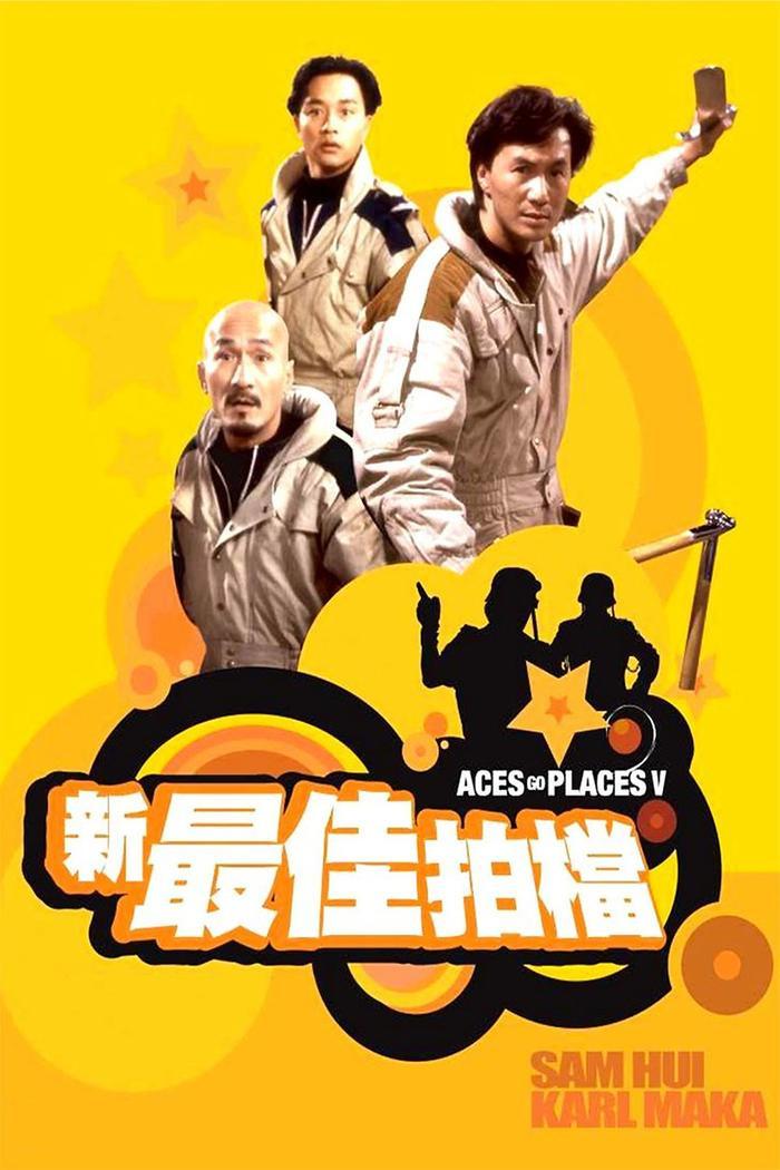20 năm trước, thời gian hoàng kim của điện ảnh Hong Kong đã khẳng định vị trí của mình như thế nào? ảnh 4