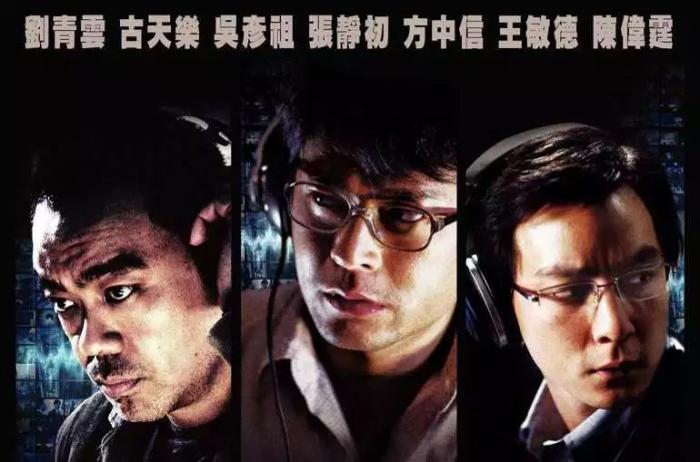 20 năm trước, thời gian hoàng kim của điện ảnh Hong Kong đã khẳng định vị trí của mình như thế nào? ảnh 5