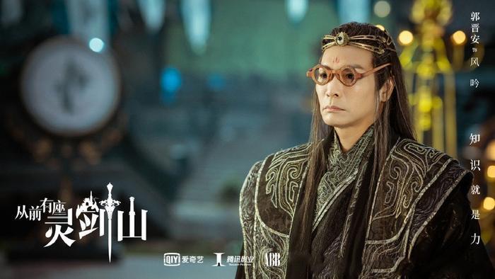 Thuở xưa có ngọn núi Linh Kiếm: Hứa Khải, Trương Dung Dung tiếp nối mối tình sư đồ trong Hoa thiên cốt ảnh 13