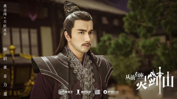 Thuở xưa có ngọn núi Linh Kiếm: Hứa Khải, Trương Dung Dung tiếp nối mối tình sư đồ trong Hoa thiên cốt ảnh 18