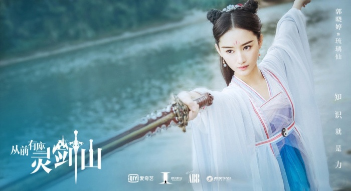 Thuở xưa có ngọn núi Linh Kiếm: Hứa Khải, Trương Dung Dung tiếp nối mối tình sư đồ trong Hoa thiên cốt ảnh 8