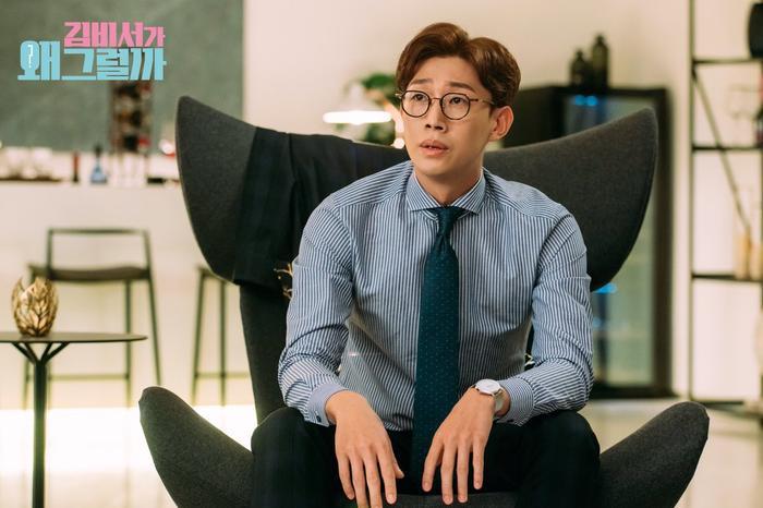 Nam phụ Thư ký Kim sao thế? Kang Ki Young kết hôn vào tháng 5 ảnh 2