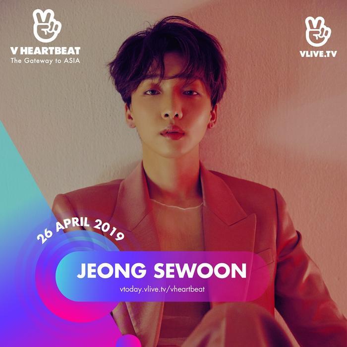 Bên cạnh Jeong Sewoon…