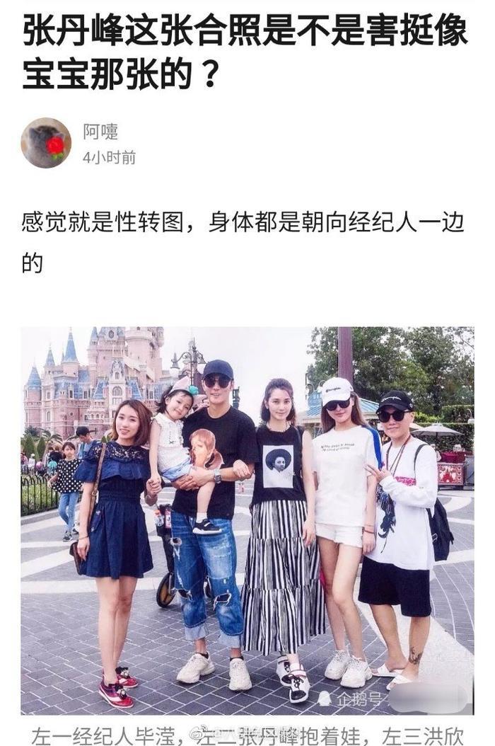 Tất Oánh người thứ nhất bên trái, tiếp theo là Trương Đan Phong và Hồng Hân
