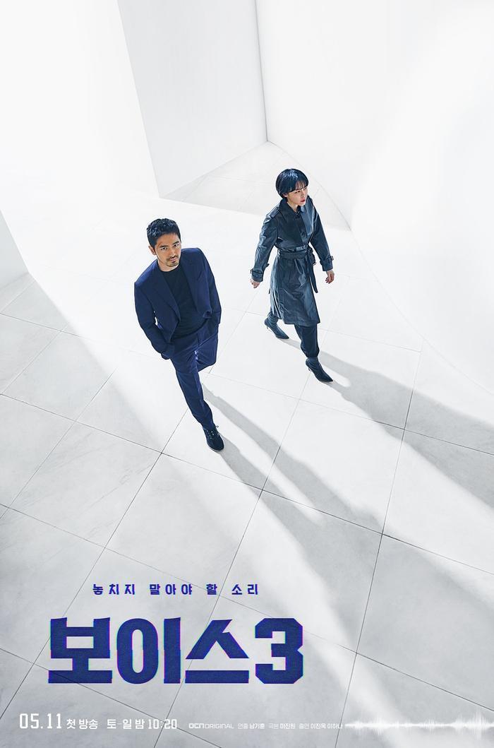 Voice 3 công bố lịch chiếu, tung poster gây ám ảnh: Phim hình sự được mong đợi nhất 2019 ảnh 14