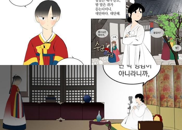 5 bộ drama Hàn Quốc chuyển thể từ webtoon hứa hẹn sẽ bùng nổ trong thời gian sắp tới ảnh 4