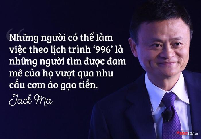 Tỷ phú Jack Ma: Làm việc 12 tiếng mỗi ngày, 6 ngày mỗi tuần mới là đam mê ảnh 0