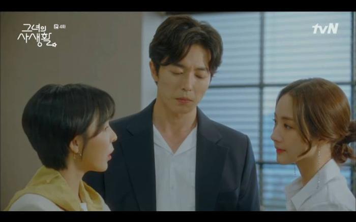 Seon Joo gia nhập lời nói dối để chụp ảnh.