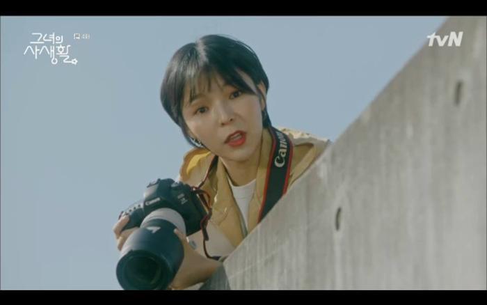 Nhờ Seon Joo giúp đỡ làm chất xúc tác.