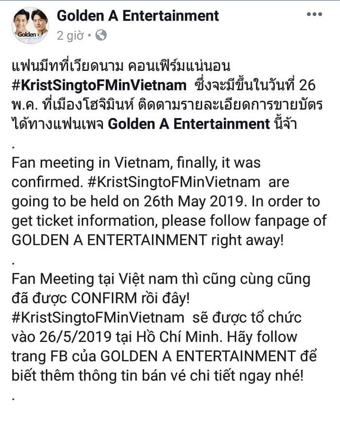 Cặp đôi thần tượng châu Á Krist  Singto chuẩn bị tổ chức fanmeeting ở Việt Nam ảnh 11