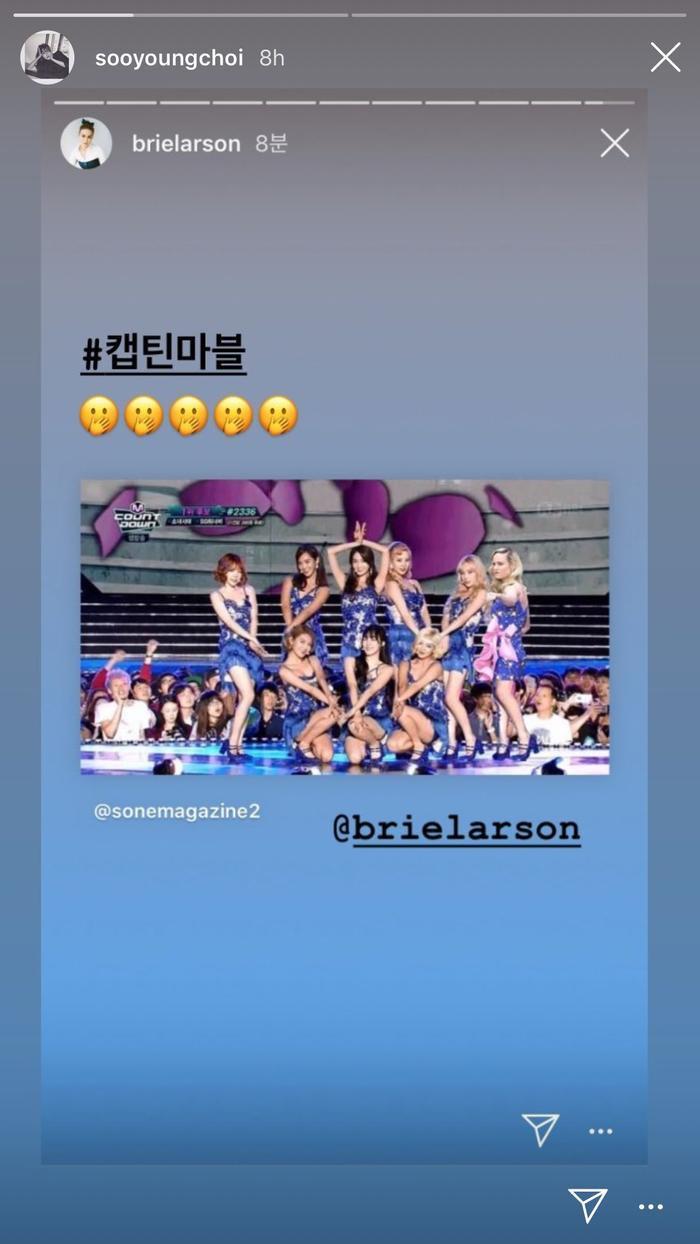 Sooyoung hồi đáp Brie Larson về bức ảnh SNSD  Minho (SHINee) chia sẻ về người đẹp Transformer Megan Fox ảnh 3