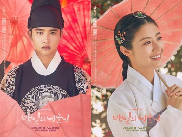 D.O (EXO) làm gì sau khi hôn Nam Ji Hyun? Chanyeol (EXO) là người duy nhất biết chơi game trong Memories of the Alhambra? ảnh 3