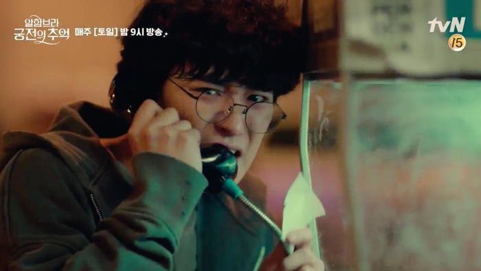 D.O (EXO) làm gì sau khi hôn Nam Ji Hyun? Chanyeol (EXO) là người duy nhất biết chơi game trong Memories of the Alhambra? ảnh 6
