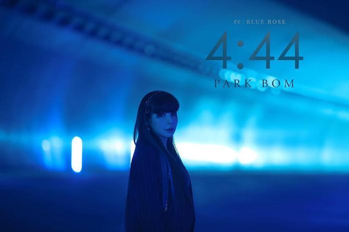 Những hình ảnh teaser được Park Bom phát hành trước đó.