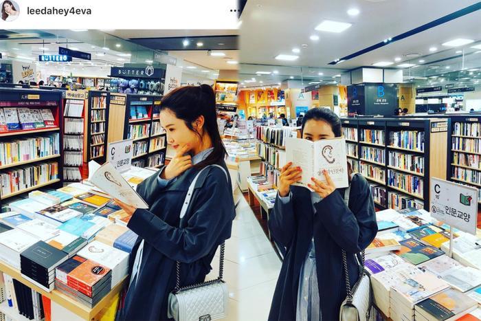 Lee Da Hae dành thời gian rảnh rỗi đi mua sách.