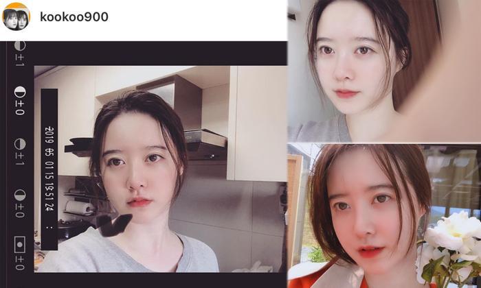 """""""Nàng cỏ"""" Goo Hye Sun đăng ảnh selfie."""